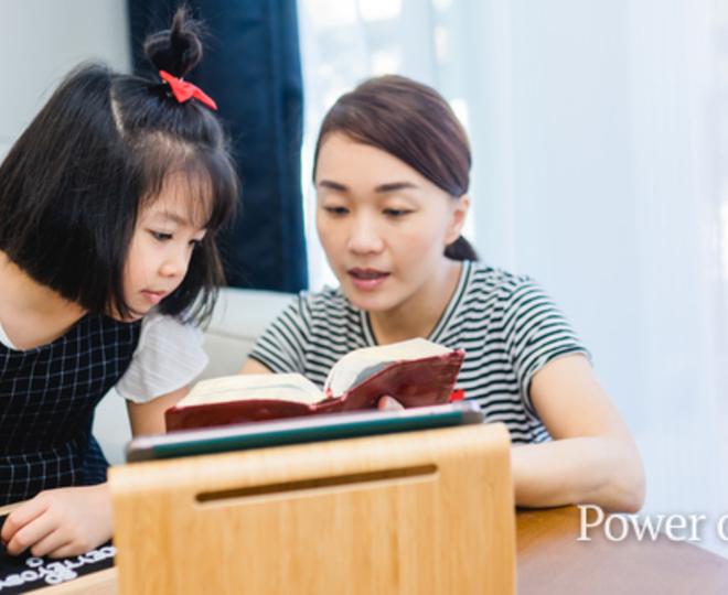 자녀들과 함께 성경을 읽어야 하는 이유 4가지