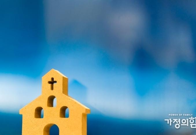 교회, 하나님의 가족