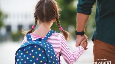 자녀들을 학교에 보낼 때 드리는 기도
